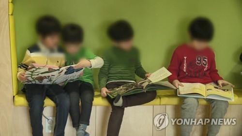 """교총 """"'유치원' 명칭 '유아학교'로 변경해야""""…교육부에 건의서"""