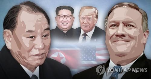 [북미회담 D-1] '비건-김혁철' 협상 일단락된듯…고위급으로 가나