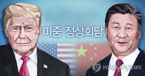 """""""트럼프-시진핑, 2월말 정상회담 검토""""…북미회담과 연계 가능성"""