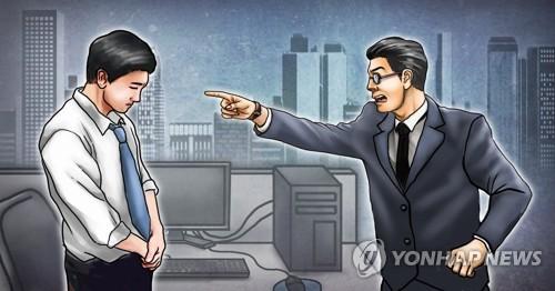 """""""정부 '갑질 가이드라인' 적용 범위에 비정규직 포함해야"""""""