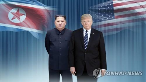 북미 정상, 두 번째 만남은 1박 2일…'허심탄회' 대화 의지