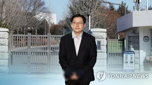 """김경수 """"도민들께 송구, 계속 응원해 달라"""" 옥중 소감"""