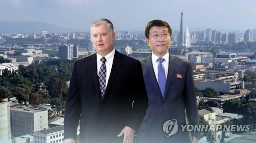 """北매체 """"美, 실천행동 화답하면 빠른 진전""""…회의론엔 경계심"""