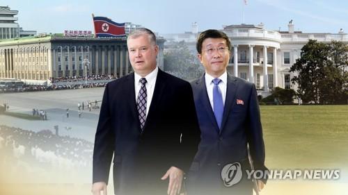 """교도 """"北김혁철, 평양 출발…베이징 거쳐 하노이 갈 듯"""""""