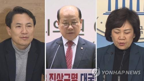 '5·18 망언 징계' 한국당 윤리위 숨바꼭질…'비밀회동'으로