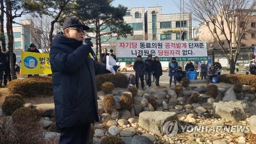 """지만원 또 """"5·18은 북한군 소행""""…나경원 자택 앞 집회"""