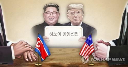 "CNN ""북미, 연락관 교환 검토…공식 외교관계 수립 향한 조치"""