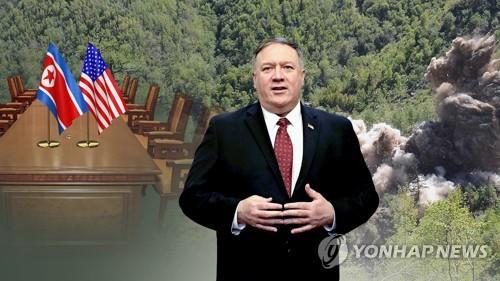 """폼페이오 """"목표는 완전한 비핵화…위험 줄일때까지 압박 안풀것"""""""