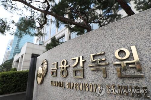 """""""사외이사는 어떤 의견 냈는지""""…금융사 10곳중 8곳 부실공시"""