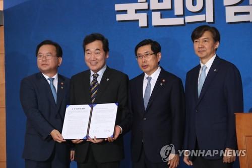 문 대통령, 15일 국정원·檢·警 개혁 전략회의…사법개혁 속도