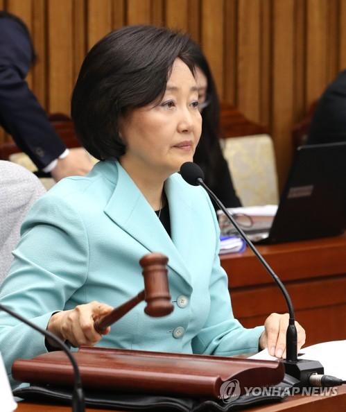 """박영선 """"국회의원 이해충돌 사전 차단""""…법안 2건 발의"""