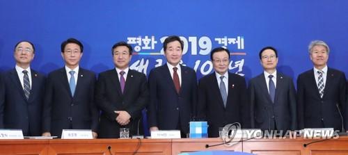 오늘 고위 당정청회의…3.1운동 기념사업·북미정상회담 논의