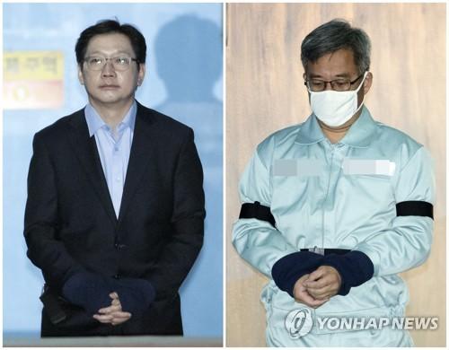 """여당, 김경수 1심 비판…법조계 """"장외 말고 법정서 다퉈야"""""""