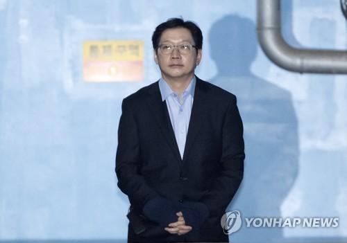 김경수 2심 재판부, '주가조작 구속' 연예인 남편에 보석 권고