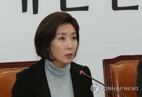 여야, 설연휴 첫날 '김경수 판결' 난타전…'최교일 의혹' 공방도