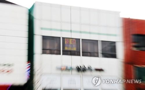 """이해충돌 논란 속 한국당 이장우도 구설…""""사실 아냐"""""""