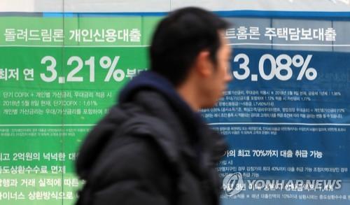 [자영업 부채] 가계대출은 건전성 되레 개선…돈줄 막힌 저소득층 어디로