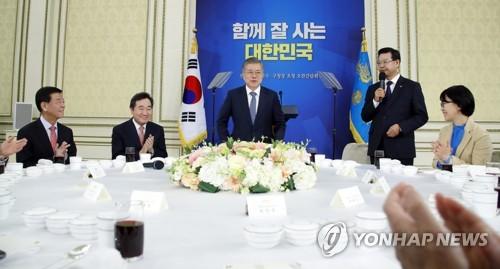 서울유일 野구청장 불참 靑간담회…기초단체장들, 균형발전 강조