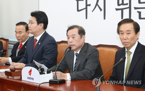 김병준 '5·18 모독' 논란 공청회 진상파악 지시