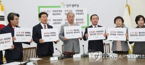 '5·18모독' 비판에 靑도 가세하며 파문확산…코너몰린 한국당