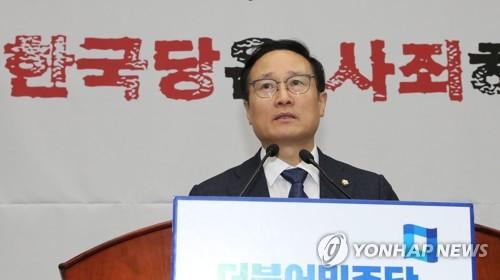 """홍영표 """"5·18 왜곡처벌특별법 조속 마련…여야 4당 공동발의"""""""