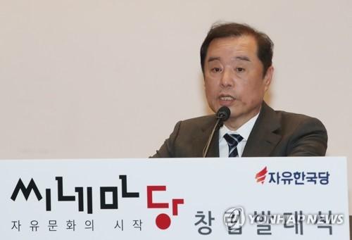 '5·18 역사왜곡' 파문 확산에 한국당 사면초가