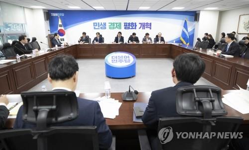 """당정, 전속고발권 폐지대책 마련…""""피해자 특정돼야 소송 가능"""""""