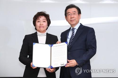 '서울 공화국' 지적에도 서울, 압도적 '글로벌 경쟁력' 재확인