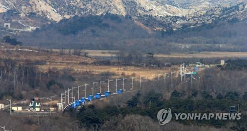 금강산에서 올해 첫 남북 민간교류…각계 대표단 213명 방북
