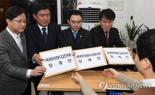 5·18 진상규명 기약없는 표류…한국당 위원 재추천 두고 대치