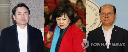"""광주 변호사들 """"5·18 왜곡행위는 범죄""""…처벌법 제정 촉구"""