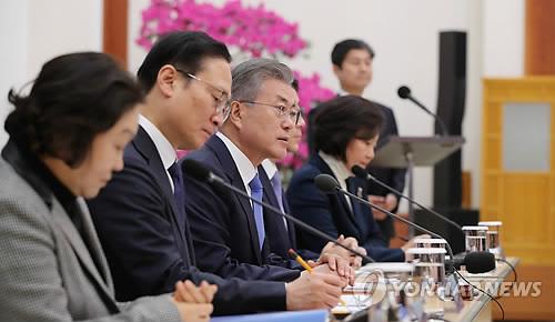 """""""사법개혁 못미뤄""""…문대통령, 동력상실 전 개혁완수 강한 의지"""