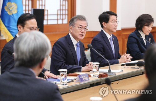 """문대통령 """"권력기관 개혁, 법·제도 안 되면 되돌아갈까 두렵다"""""""
