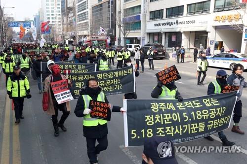 극우단체 광주서 '5·18 왜곡' 집회…시민들 '의연'