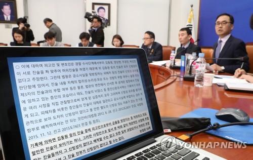 """민주, 김경수 판결 뒤집기 총력…""""1심 판결 부당"""" 여론전"""