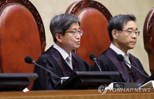 """대법원 """"판결 내용이나 결과에 대한 비판은 당연히 보장"""""""