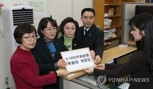 민주·평화·정의, '5·18 왜곡처벌법' 발의…최대 징역 7년