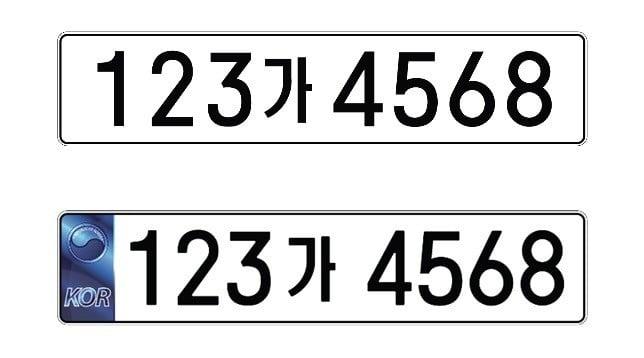국토교통부는 최근 올해 9월부터 숫자가 6자리에서 7자리로 늘어난 새 승용차 번호판 발급을 골자로 한 '자동차 등록번호판 등의 기준에 관한 고시' 개정안을 홈페이지에 고시했다고 23일 밝혔다.(사진=연합뉴스)