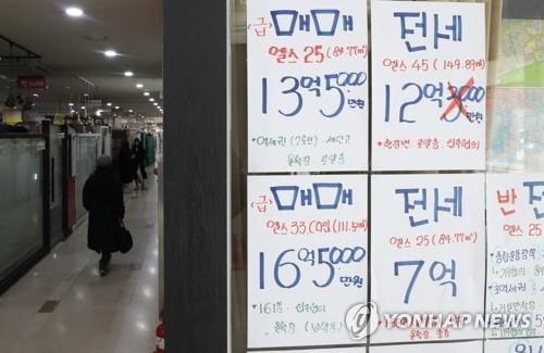 """최종구 """"역전세, 집주인이 해결할 일…집값 더 안정돼야"""""""