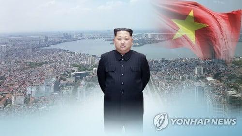 [북미회담 D-6] '국빈'이냐 '공식'이냐…주목되는 金 방문형식