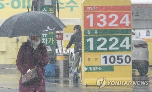 기름값 다시 오른다…휘발유·경유 가격, 넉달 만에 하락세 중단