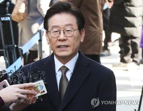 이재명 '친형 강제입원' 재판, 오늘부터 증인심문