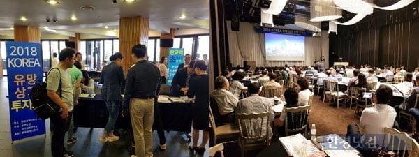 [한경부동산] 상가, 오피스텔 투자자 모두 모여라···28일 투자쇼 개최