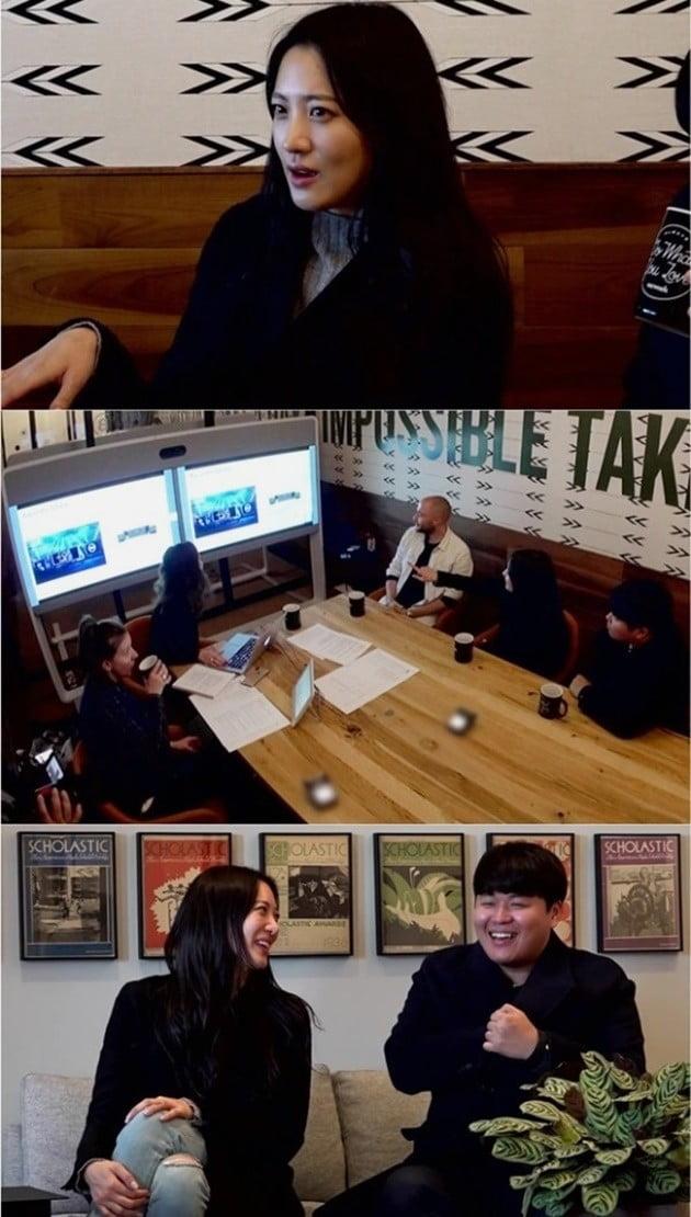 '전참시' 수현 / 출처 = MBC '전지적 참견 시점'