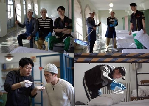 스페인하숙 / 출처 = tvN '스페인하숙'