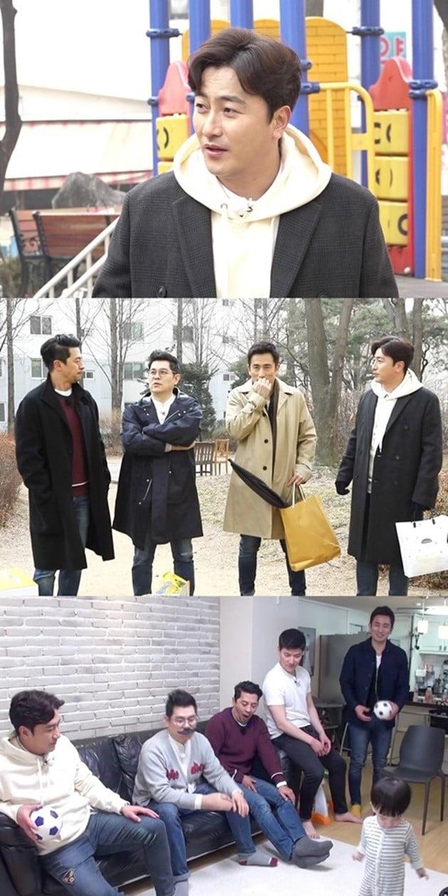 '궁민남편' 안정환 / 출처 = MBC '일밤-궁민남편'