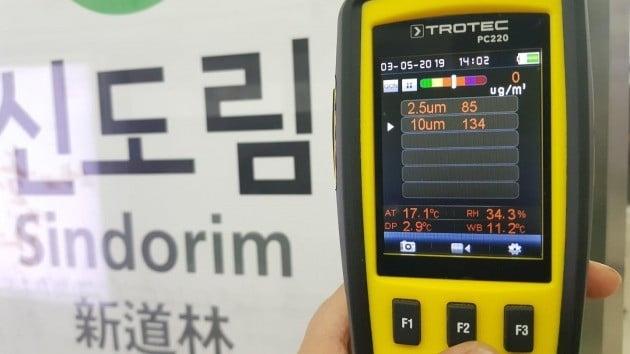 5일 오후 2시께 서울 지하철 2호선 신도림역에서 미세먼지 농도를 측정하고 있다. [사진=연합뉴스]
