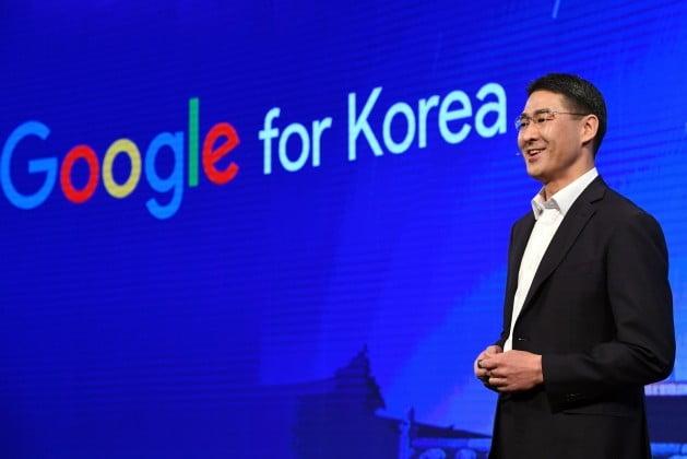 6일 존 리 구글코리아 사장이 서울 중구 신라호텔에서 열린 'AI with Google 2019 Korea-모두를 위한 AI' 행사에서 발표하고 있다. 구글코리아 제공