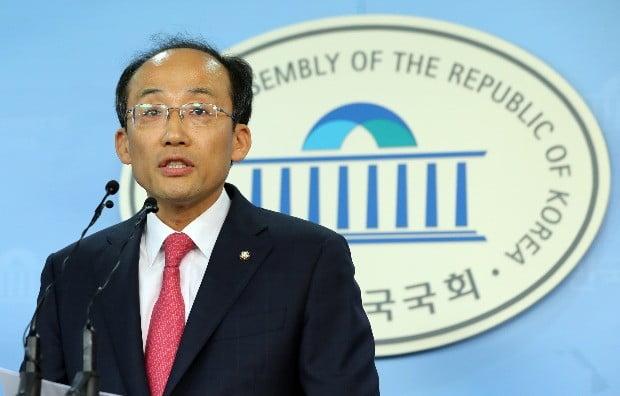 추경호 자유한국당 의원