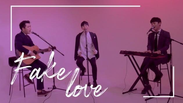 세자전거, 방탄소년단 'fake love' 역대급 커버 눈길